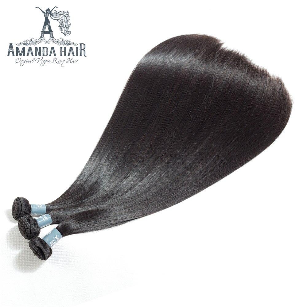 Amanda Double Drawn Straight Human Hair 3 Pcs Brazilian Hair Weave Bundles Natural Color 100% Unprocessed Virgin Hair Bundles
