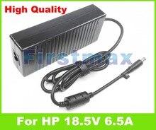 18.5 В 6.5A 120 Вт адаптер переменного тока для HP HDX HDX18 HDX18t Pavilion DV6 DV7 DV8 Питание Зарядное устройство 608426- 001 PPP016L-E 609941-001