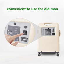 Portable medical health care zeolite molecular sieve oxygen generator concentrator with low noise