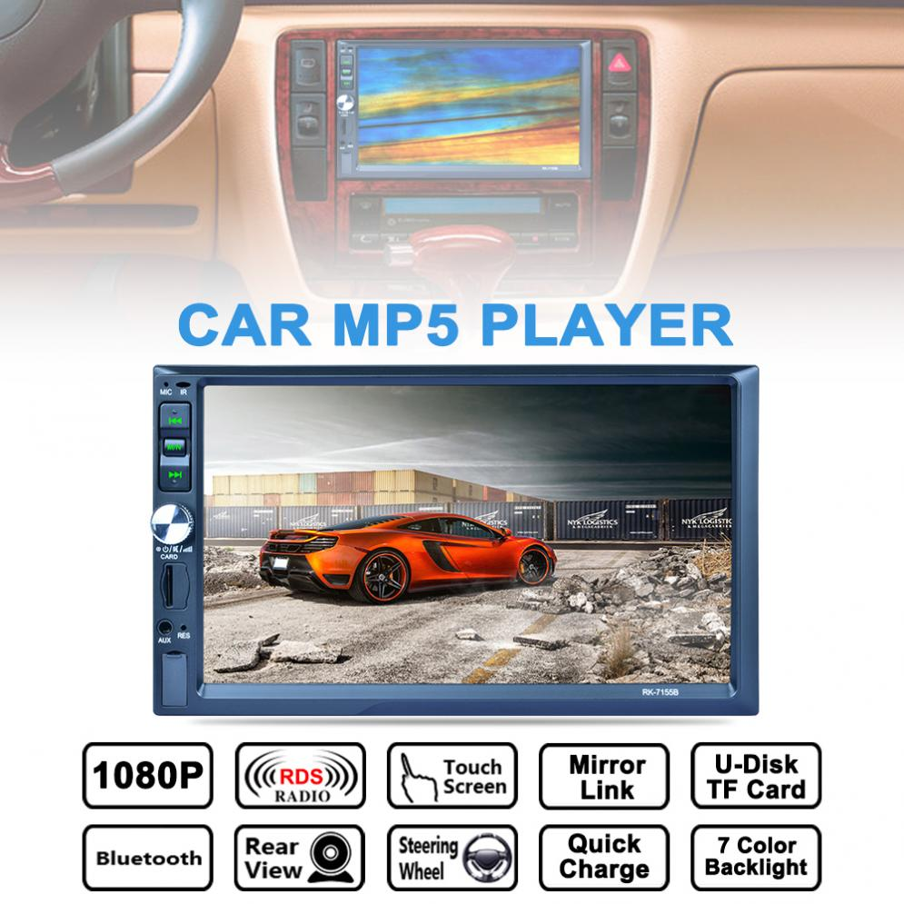7 Inch 2 Din Digital 12V Bluetooth 4 x 50W Car Stereo MP5 Player AM / FM / RDS Radio Support Aux In / Rear View Camera dans Voiture Lecteur Multimédia de Automobiles et Motos