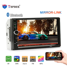 "2 Din 7018G Car Multimedia Player+GPS Navigation+Camera Map 7"" HD Touch Screen Bluetooth Autoradio MP3 MP5 Video Stereo Radio"