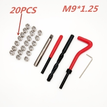 20Pcs Car Damaged M9 Thread Repair Tool Kit Repair Recoil Insert Kit Coarse Crowbar