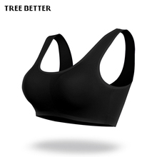 Absorb Ice Chip Seamless bra girl Developmental Gym Fitness underwear Vest Tanks Sexy sports bra running