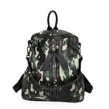 2016 Nuevas señoras de la manera suave de la PU de cuero bolsa de camuflaje mochila adolescente niñas Sra. mochila pequeña bolsa de viaje Bolso de La Taleguilla