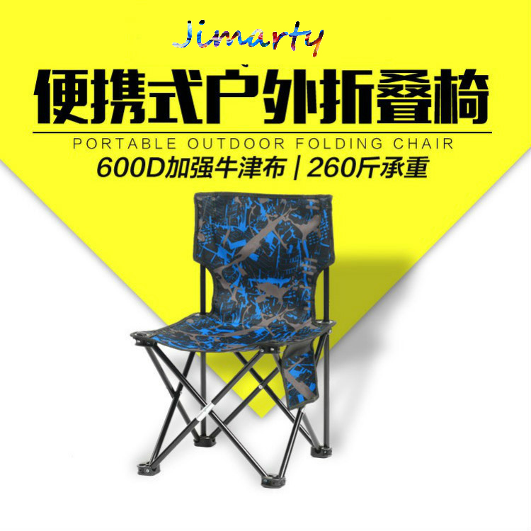 Outdoor ultra light Aluminum Alloy steel portable folding chair stool sketching train camping fishing chair art set color random new arrival high quality folding fold aluminum chair outdoor stool seat for fishing for camping