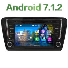 "8"" Android 7.1 Quad Core 2GB RAM Audio 3G/4G SWC Multimedia Car DVD Player Stereo Radio Screen GPS for Skoda Octavia 2014 2015"