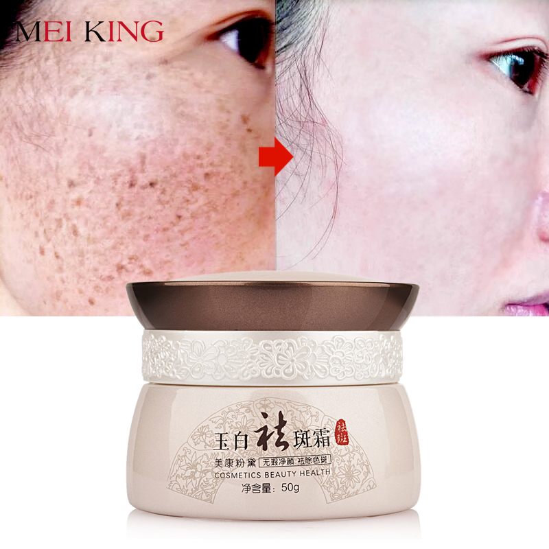MEIKING Face Cream Skincare Brighten Whitening Anti Aging Day Cream Skin Care Remove Sunburn Pigmentation Chloasma