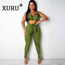 XURU Womens Fashion Sexy Leopard Two-Piece Tights Jumpsuit Green Sleeveless Nightclub Club Party