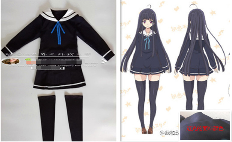 Hatsukoi Monster Nikaidou Kaho School Uniforms Cosplay Costume Free Shipping + Stockings