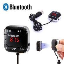 Автомобиль комплект громкой связи Bluetooth fm-передатчик MP3 плеер Aux аудио Магнитная автомобиля Зарядное устройство Поддержка TF слот для карты с SD ЖК-дисплей Dual USB