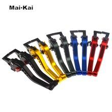 MAIKAI FOR SUZUKI GSXR600 1997-2003 GSXR750 1996-2003 GSXR1000 2001-2004 Motorcycle Accessories CNC Short Brake Clutch Levers