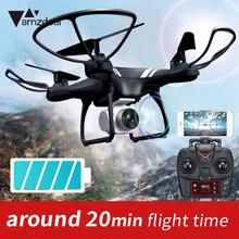 intelligent 2.0MP HD Drone Aircraft UAV Quadcopter LED lighting Altitude Hold Children's gifts Toys Hobbies Aerial photography