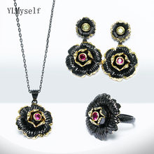 Красивые серьги с цветочным кулоном кольцо наборы модные аксессуары