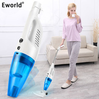 Eworld Ultra Quiet Low Noise Mini Home Rod Vacuum Cleaner Portable Dust Collector Home Aspirator Handheld Vacuum Cleaner
