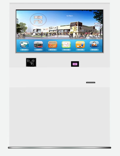 42inch Monitor With Camera ID Card Reader Metal Keyboard Print Lcd Tft Hd Self Service Payment Terminals/Automatic Payment Kiosk