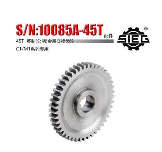 Gear S//N CJ0618-148 CJ0618-027 Mini Lathe Gears Metal Cutting Machine Gears