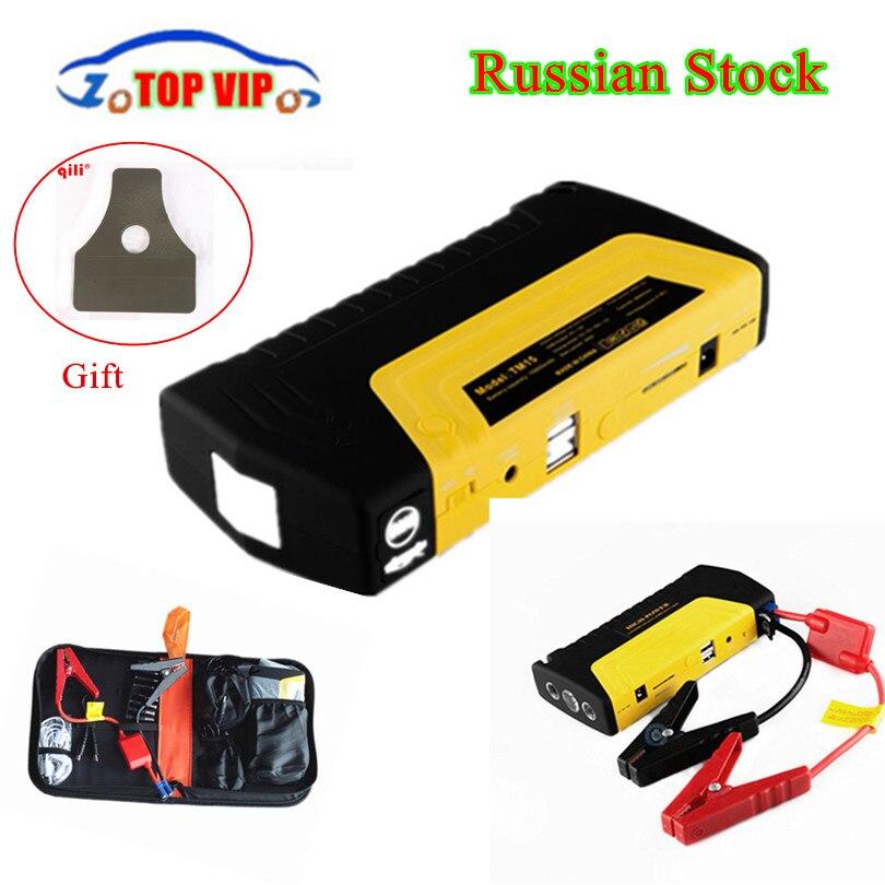 Productos más vendidos batería coche Jump Starter 50800 portátil Mini Car Starter Booster 12 V cargador de coche de alta potencia de emergencia
