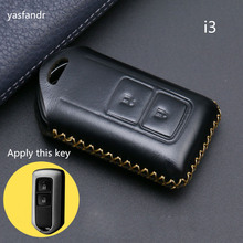 car accessories key cover case araba aksesuar For 2 buttons Camry Highlander Yaris ZE protect shell