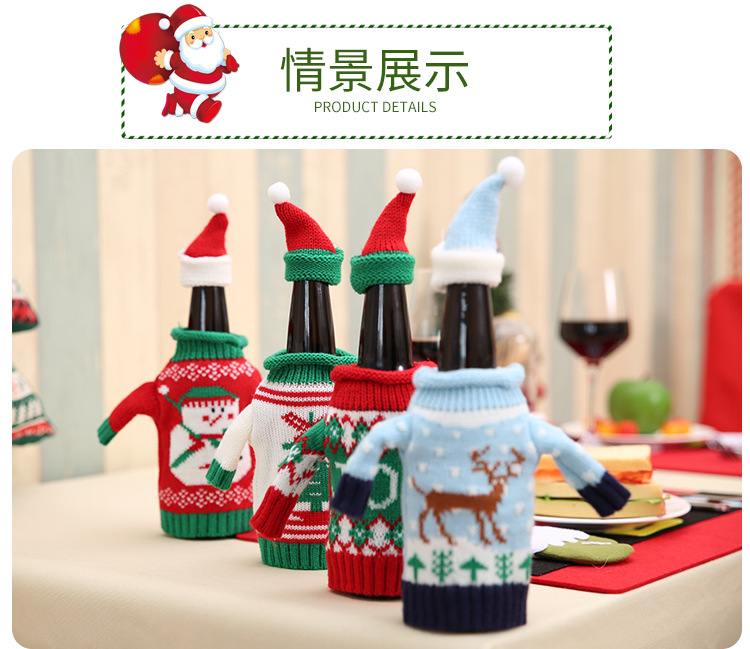 2pcs/set Christmas Decorations Wine Bottle Sweater Cover Bag Santa Claus Knitting Hats for New Year Xmas Home Dinner Party Decor 11