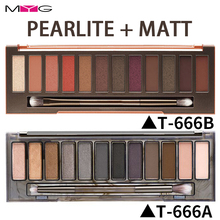 Brand Shimmer Matte Nude eyeshadow Palette 12 Colors Long Lasting Warm Pigmented Eye Shadow Makeup Powder Cosmetic Smokey Eyes