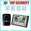 IP65 Waterproof Door Access Control 7inch Video Door Phone Door Intercom System 12 Rings Smart Home