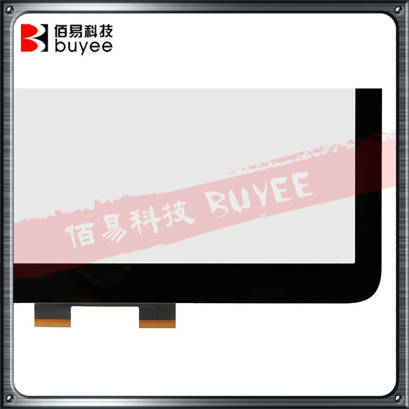 For HP Pavilion x360 13A (5)