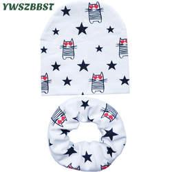 Новый осень-зима детская шапка комплект для мальчиков и девочек весной шеи шарф теплый шарф Детские вязаные шапки комплекты хлопковые