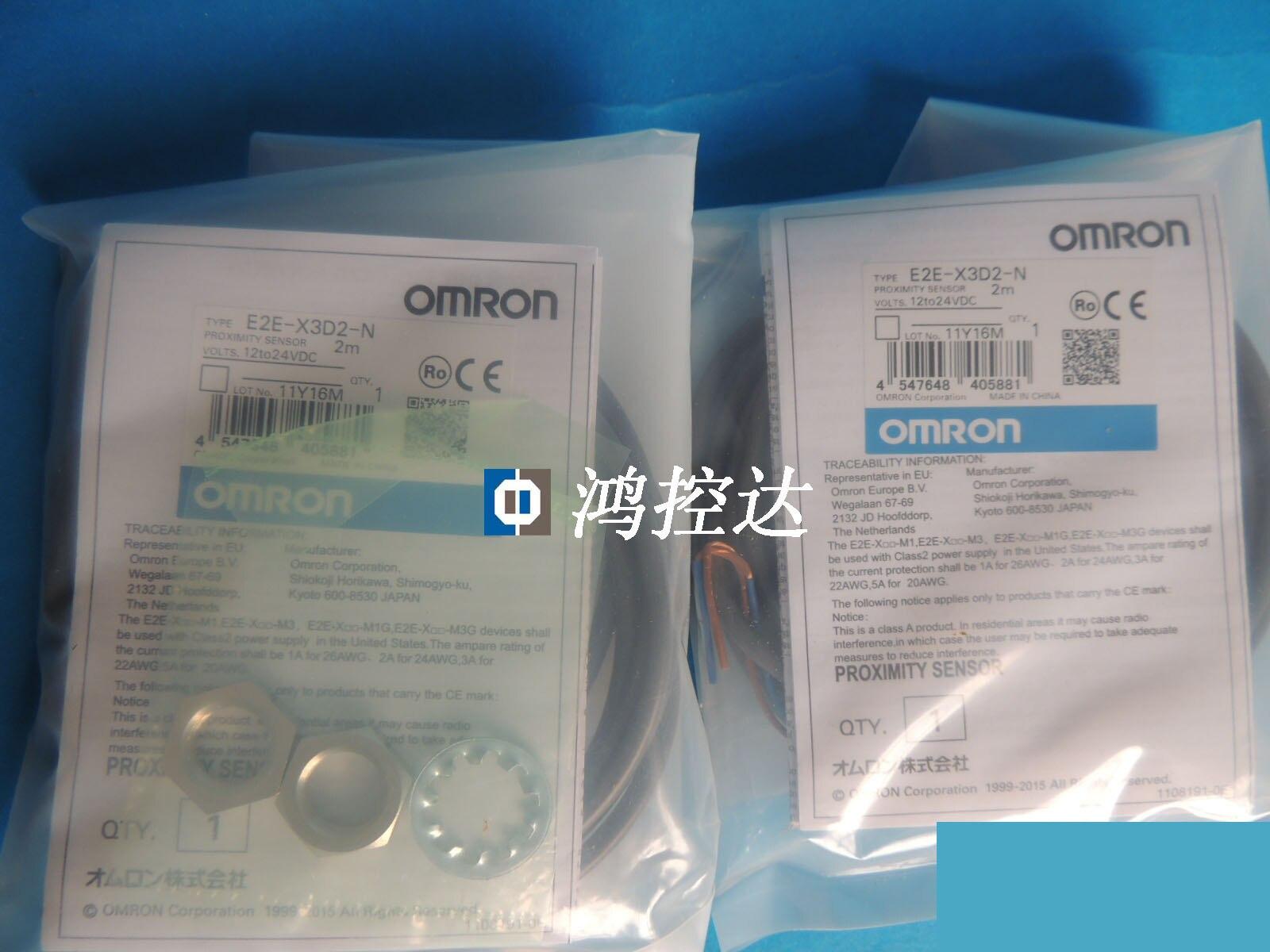 Special offer new original OMRON proximity switch E2E-X3D2-NSpecial offer new original OMRON proximity switch E2E-X3D2-N