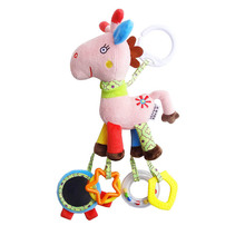 Baby puzzle appease doll multi-function cartoon animal bed bell hanging cart pendant baby plush toy suitable for 0M+