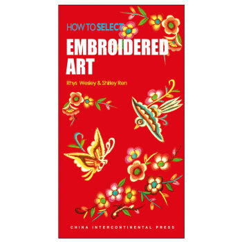 How To Select Embroidered Art Keep On Lifelong Learning As Long As You Live Knowledge Is Priceless And No Border-313
