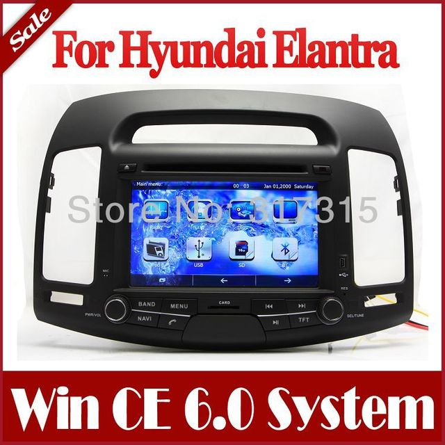 2Din Head Unit Car DVD Player for Hyundai Elantra 2007-2011 w/ GPS Navigation Stereo Radio Bluetooth TV USB AUX MP3 Audio Stereo