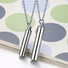 Подвеска из серебра для пар 2 размера подвески