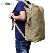 Men Outdoor Bacpkack Luggage Travel Large Army Bucket Bag Multifunctional Military Canvas Backpacks Sports Shoulder Bags XA188WA