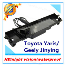Free shipping night vision CCD Car reverse Rear View camera for Toyota Yaris