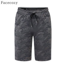 Facecozy Men's Summer Camouflage Outdoor Sports Shorts Elastic Quick Dry Shorts Half-Length Thin Short Trousers Adventure Hiking(China)