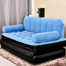 Bed Sofa-Bed Folding Lazy Outdoor-L Inflatable Multi-Functional 205cm-X-146cm-X-66cm