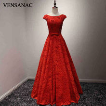 VENSANAC 2017 New A Line Embroidery Boat Neck Long Evening Dresses Beadings Short Sleeve Bowknot Sash Crystals Party Prom Gowns