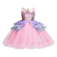 2019 Summer New Flower Unicorn Dress Girls Beading Flower Birthday Unicorn Party Kids Children Pregnant Party Tulle Girls Dress