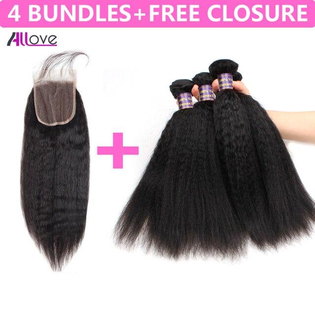 Allove индийские волосы Yaki прямые человеческие волосы переплетения пучок s натуральные цветные волосы Реми переплетения купить 4 пучка получить один свободный закрытие