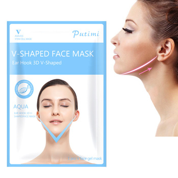 Firming V Face Mask Double V Face Hanging Ear Face Paste Hydrogel Mask Lifting Firming Thin Masseter Band Double Chin Mask image