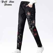 เอวยาวกางเกงยีนส์กางเกงกางเกง กางเกงยีนส์ PLUS ฤดูหนาวฤดูใบไม้ร่วง