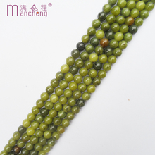 5A Natural Gem 6MM Green Jade beads Stone Round Loose Beads Accessories For making bracelet necklace jewelry (60-62 beads)