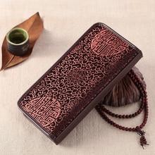 Кошелек на молнии подарок для папы любовника Для мужчин браслет шелк кошелек прочный Длинные Сумочка YJSN201-4