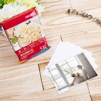 Deli 4R 5R A3 A4 20-100sheets Confezione 230g nuovo imballaggio materiali di Consumo Per Stampanti A Getto D'inchiostro A Colori 4880 dpi 210*297mm glossy photo paper