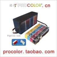 PROCOLOR патент дизайн СНПЧ для HP 970bk xl/HP 971c M Y XL, с чипом АРК для HP x451dn/x451dw/x551dw/x475dn/x476dn/x476dw/x576dw