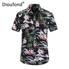 Dioufond 男性の夏半袖ピンクフラミンゴプリントアロハシャツカジュアルビーチシャツ男性花ボタンダウンシャツスリムフィット