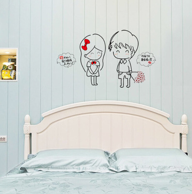 The new wall stick a three generations can remove household bedroom furniture shy little happiness couple wall stickers