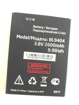 WESTROCK BL 9404 BL-9404 BL9404 2600mAh Battery For Fly BL9404 cellphone