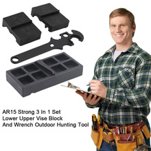 New AR15 Strong 3 In 1 Tool Set Lower Upper Vise Block And Wrench Portable Outdoor Tactical Hunting Tools Accessories