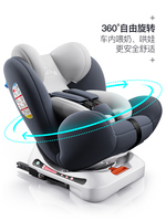 Child car seat 0 12 years old baby baby car portable 360 degree rotating seat ISOFIX interface